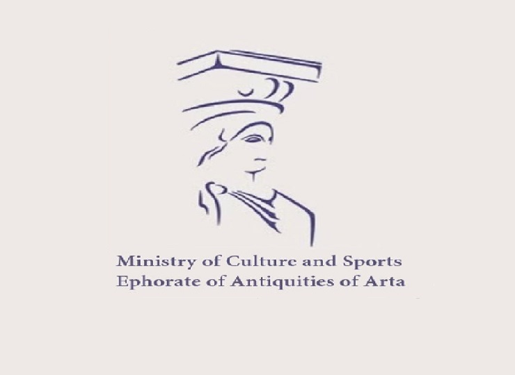 Ministry of Culture and Sports – Ephorate of Antiquities of Arta