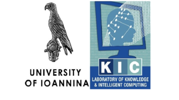 University of Ioannina - Research Committee