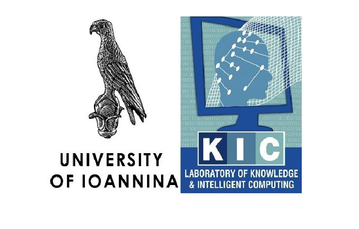 University of Ioannina - Research Committee